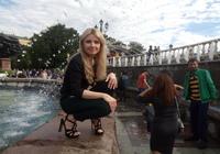 Акулова Анна Григорьевна