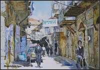 """""""Улица Израиля"""", автор Igor Shvarcblat"""