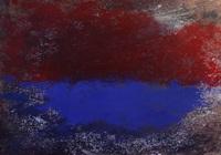 """""""Euphoria"""", автор Narek Barseghyan"""