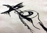 """Запускаем, полетели... "", автор Александра Шахова"
