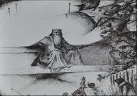 """Solomon"", автор Церцвадзе Лаша"