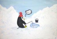 """Пингвин"", автор Миллер Анна"