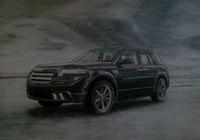 """Range Rover"", автор Бычков Константин"