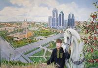 """""""Возраждения Чечни  """", автор Hashkulov Muaed"""