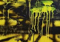 """""""вирулентность"""", автор Elizabeth Vieuxamants"""