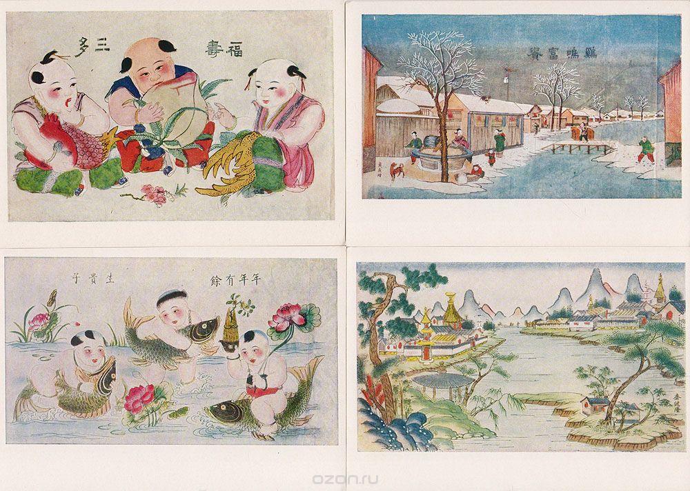 История открытки по-французски, картинка надписью привет